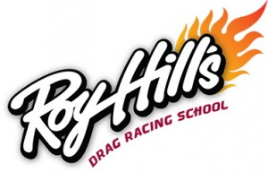 royhill-logo